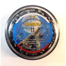 Пули пневматические Шмель 0.99гр. 350 шт.