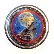 Пули пневматические Шмель 0.8гр. 400 шт.
