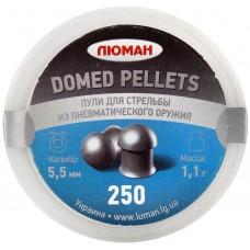 Пули пневматические ЛЮМАН Domed pellets 1.1г 250 шт.