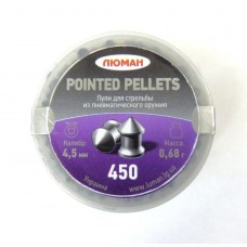 Пули пневматические ЛЮМАН Pointed pellets 0.68г 450 шт.