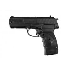 Пистолет пневматический Crosman 1088 BG