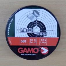 Пули пневматические GAMO Match 500 шт.