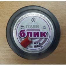 Пули пневматические КВИНТОР Блик 50 шт.