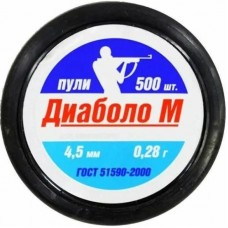 Пули пневматические Ижевск Диаболо М 500 шт. 0,28 гр