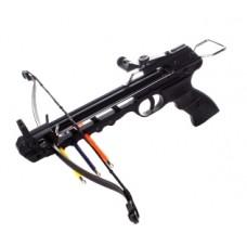Арбалет-пистолет  MK-50A2, 22кг