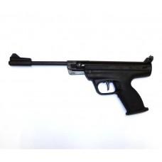 Пистолет пневматический Байкал МР-53М
