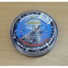 Пули пневматические Шмель 1,09гр. 350 шт.