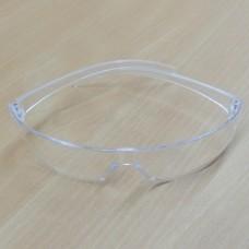Очки защитные прозрачные ASG
