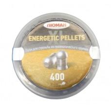 Пули пневматические ЛЮМАН Energetic pellets XL 0.85г 400 шт.