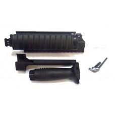 Цевье Ris для MP5 CYMA C52