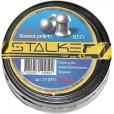 Пули пневматические STALKER Domed pellets 0.57г 250 шт.