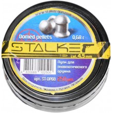 Пули пневматические STALKER Domed pellets 0.68г 250 шт.