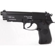 Пистолет пневматический Stalker S92ME